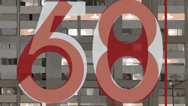 68 WEB.jpg